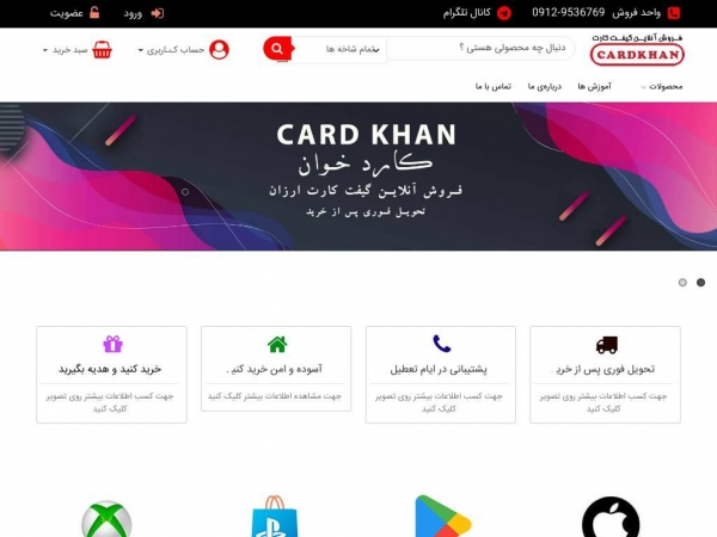 cardkhan.com