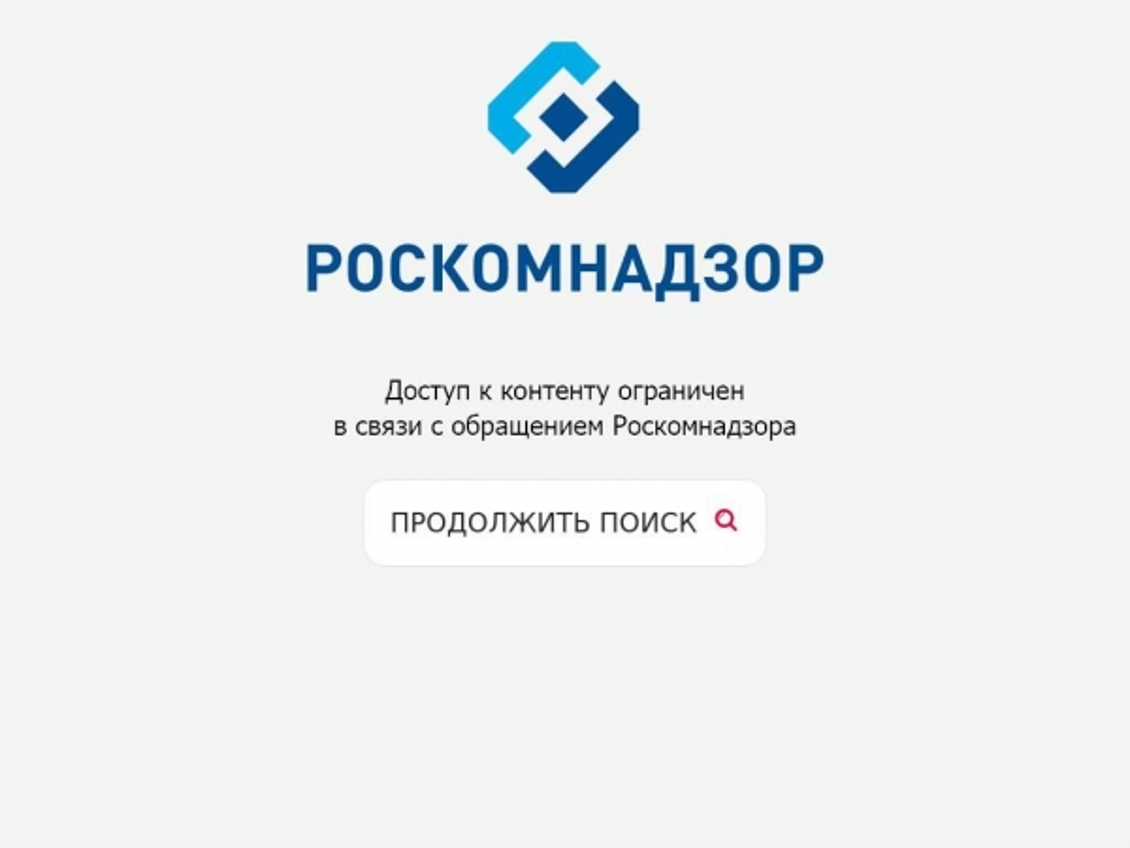 rukoeb.tv